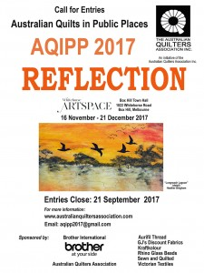 AQIPP 2017 call for entries flyer update email