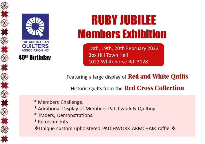 AQA Ruby Exhibition